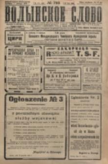 Volynskoe Slovo. G. 5, nr 799 (1925)