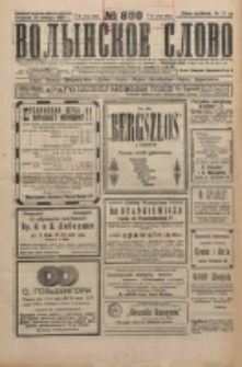 Volynskoe Slovo. G. 5, nr 800 (1925)