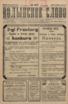Volynskoe Slovo. G. 5, nr 802 (1925)