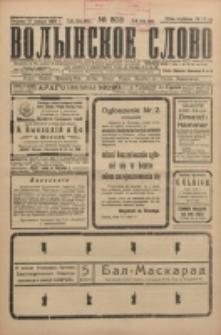 Volynskoe Slovo. G. 5, nr 803 (1925)