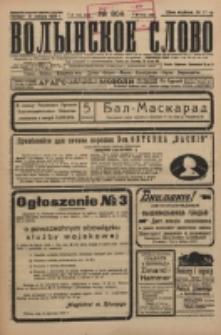 Volynskoe Slovo. G. 5, nr 804 (1925)