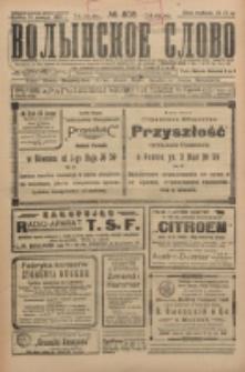 Volynskoe Slovo. G. 5, nr 805 (1925)