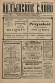 Volynskoe Slovo. G. 5, nr 806 (1925)