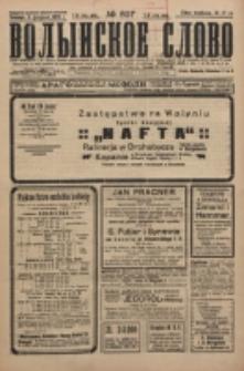 Volynskoe Slovo. G. 5, nr 807 (1925)