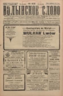 Volynskoe Slovo. G. 5, nr 808 (1925)