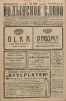 Volynskoe Slovo. G. 5, nr 809 (1925)