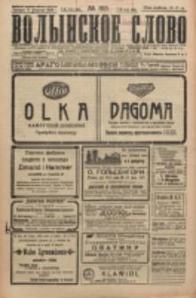 Volynskoe Slovo. G. 5, nr 810 (1925)