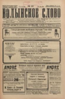 Volynskoe Slovo. G. 5, nr 811 (1925)