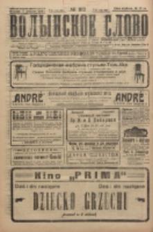 Volynskoe Slovo. G. 5, nr 812 (1925)