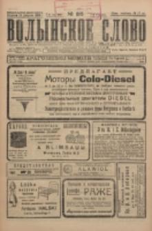 Volynskoe Slovo. G. 5, nr 815 (1925)