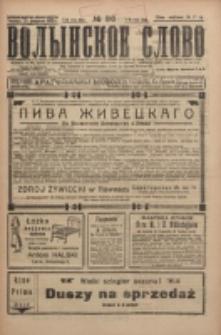 Volynskoe Slovo. G. 5, nr 816 (1925)
