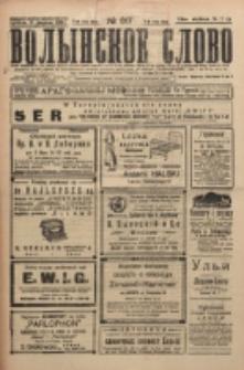 Volynskoe Slovo. G. 5, nr 817 (1925)
