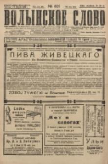 Volynskoe Slovo. G. 5, nr 821 (1925)