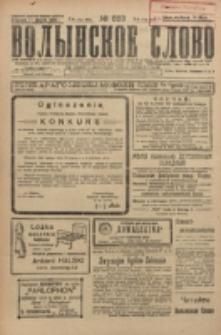 Volynskoe Slovo. G. 5, nr 823 (1925)