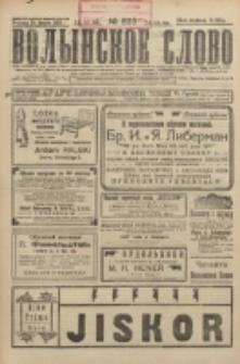 Volynskoe Slovo. G. 5, nr 825 (1925)