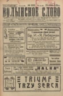 Volynskoe Slovo. G. 5, nr 826 (1925)