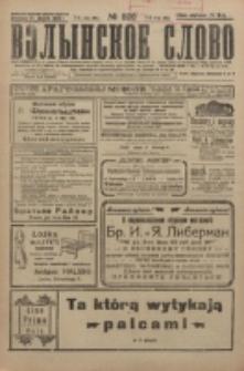 Volynskoe Slovo. G. 5, nr 828 (1925)