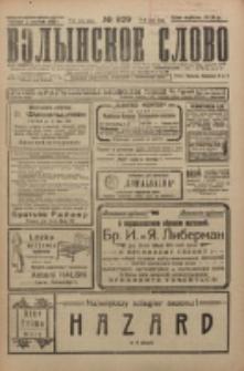 Volynskoe Slovo. G. 5, nr 829 (1925)