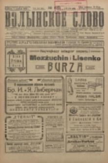 Volynskoe Slovo. G. 5, nr 830 (1925)
