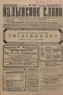 Volynskoe Slovo. G. 5, nr 835 (1925)