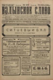 Volynskoe Slovo. G. 5, nr 836 (1925)