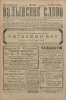 Volynskoe Slovo. G. 5, nr 837 (1925)