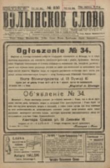 Volynskoe Slovo. G. 5, nr 838 (1925)