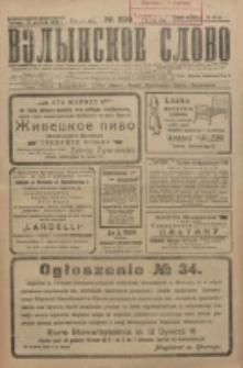 Volynskoe Slovo. G. 5, nr 839 (1925)