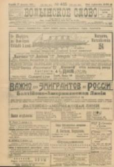 Volynskoe Slovo. G. 3, nr 465 (1923)