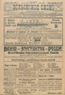 Volynskoe Slovo. G. 3, nr 467 (1923)