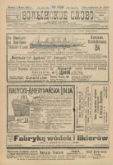 Volynskoe Slovo. G. 3, nr 468 (1923)