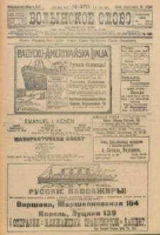 Volynskoe Slovo. G. 3, nr 470 (1923)
