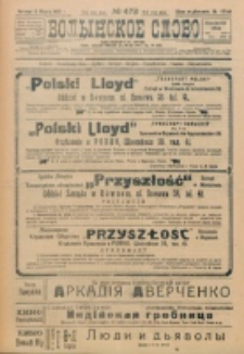 Volynskoe Slovo. G. 3, nr 473 (1923)