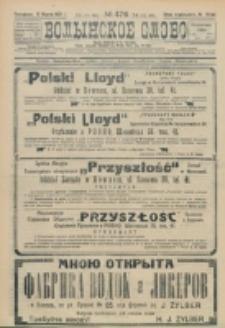 Volynskoe Slovo. G. 3, nr 476 (1923)