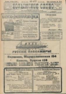 Volynskoe Slovo. G. 3, nr 477 (1923)