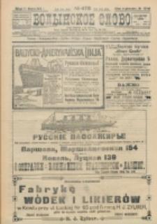 Volynskoe Slovo. G. 3, nr 478 (1923)