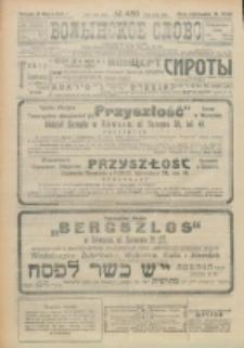 Volynskoe Slovo. G. 3, nr 480 (1923)