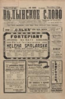 Volynskoe Slovo. G. 5, nr 849 (1925)