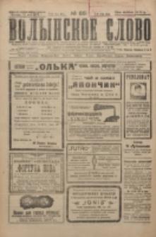 Volynskoe Slovo. G. 5, nr 851 (1925)