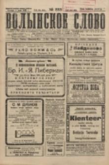 Volynskoe Slovo. G. 5, nr 853 (1925)