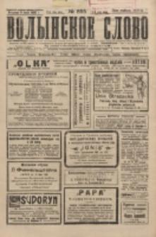 Volynskoe Slovo. G. 5, nr 855 (1925)