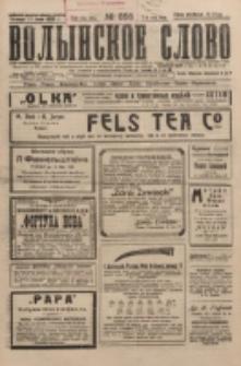 Volynskoe Slovo. G. 5, nr 856 (1925)