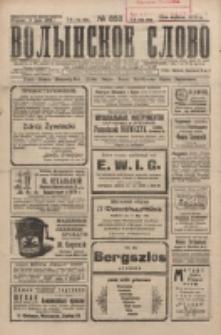 Volynskoe Slovo. G. 5, nr 858 (1925)