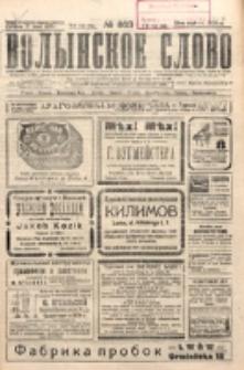 Volynskoe Slovo. G. 5, nr 863 (1925)