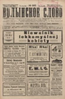 Volynskoe Slovo. G. 5, nr 865 (1925)