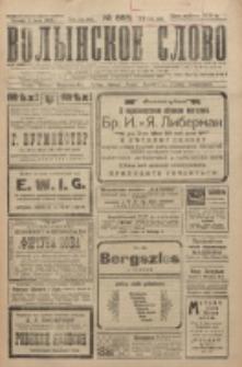 Volynskoe Slovo. G. 5, nr 868 (1925)