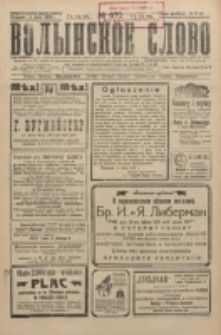 Volynskoe Slovo. G. 5, nr 870 (1925)