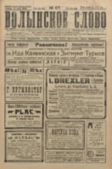 Volynskoe Slovo. G. 5, nr 871 (1925)