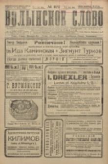 Volynskoe Slovo. G. 5, nr 872 (1925)