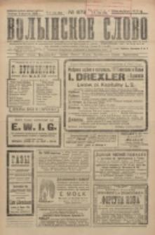 Volynskoe Slovo. G. 5, nr 879 (1925)